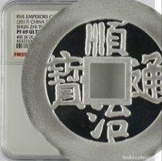 Monedas antiguas de Asia: 2017 CHINA 8G PLATA SHUN ZHI TONG BAO-F.R. NGC PF 69 1 PC ULTRA CAMAFEO. Lote 164638954