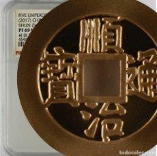 Monedas antiguas de Asia: 2017 CHINA 25MM COBRE SHUN ZHI TONG BAO-F.R. NGC PF 69 ULTRA CAMAFEO. Lote 164639146