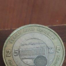 Monedas antiguas de Asia: SYRIA 25 LIBRAS 2003. Lote 164857616