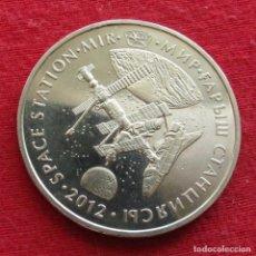 Monedas antiguas de Asia: KAZAJISTÁN KAZAKHSTAN 50 TENGE 2012 ESTACIÓN ESPACIAL MIR UNC. Lote 180275570