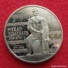 Monedas antiguas de Asia: KAZAJISTÁN KAZAKHSTAN 50 TENGE 2013 COMPOSITOR TULEBAEV UNC. Lote 194652010