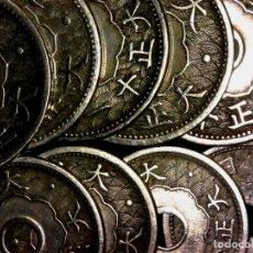 Monedas antiguas de Asia: LOTE DE 2 SERIES COMPLETAS, DE 5 Y 10 SEN DE TAISHO JAPÓN VER FOTOS Y DESCRIPCIÓN XF A AU. Lote 165389642