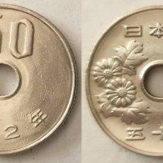 Monnaies anciennes d'Asie: JAPÓN 50 YENES, 2 - 1990- Y# 101. Lote 165585714