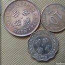 Monedas antiguas de Asia: HONG KONG MONEDAS. Lote 165635476