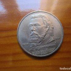 Monedas antiguas de Asia: RUSIA - 1 RUBLO 1989. Lote 165756010