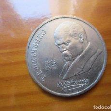 Monedas antiguas de Asia: RUSIA - 1 RUBLO 1989. Lote 165756062