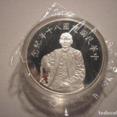 Monedas antiguas de Asia: TAIWAN SUN YAT-SEN 1991 PLATA 50 NEW TAIWAN DOLLARS CON ESTUCHE Y CERTIFICADO. PROOF. Lote 166043702