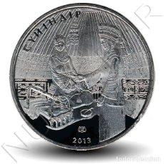 Monete antiche di Asia: KAZAKHSTAN: 50 TENGE 2013 S/C SUYINDIR - JUEGO POPULAR DE KAZAJISTAN. Lote 215020097