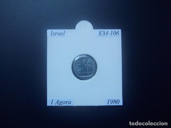 Asia Israel 1 Agora coin KM106 UNC