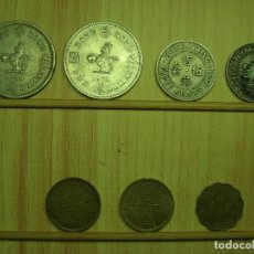 Monedas antiguas de Asia: MONEDAS DE HONG KONG. JUEGO DE SIETE MONEDAS.. Lote 166560706