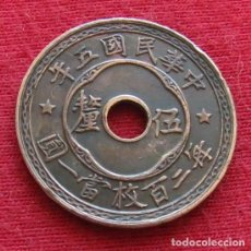 Monedas antiguas de Asia: CHINA REPUBLICA 1/2 CENT 1916. Lote 166579238