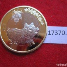 Monedas antiguas de Asia: CHINA 10 YUAN 2019, AÑO DEL CERDO. Lote 166653290