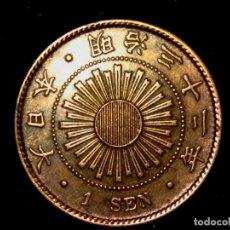 Monedas antiguas de Asia: 1 SEN 1899 JAPÓN MEIJI AU. Lote 166772810