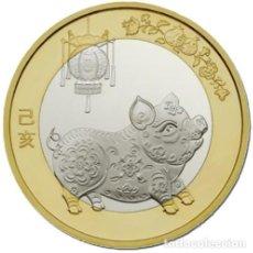 Monedas antiguas de Asia: CHINA 10 YUAN 2019 AÑO DEL CERDO. Lote 176720569