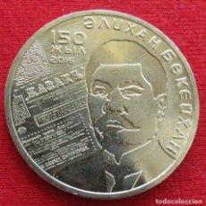 Monnaies anciennes d'Asie: KAZAJISTÁN KAZAKHSTAN 100 TENGE 2016 BUKEYKHANOV UNC. Lote 223905900