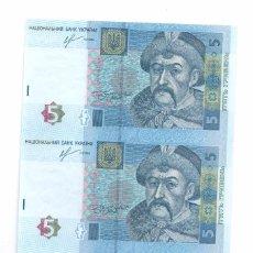 Monedas antiguas de Asia: UCRANIA - 5 HRYVNIA PLANCHA 3 BILLETES SIN CORTAR - ERROR -. Lote 167524253