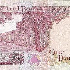 Monedas antiguas de Asia: KUWAIT BILLETE 1 DINAR 1980/1991 SC. Lote 243382950