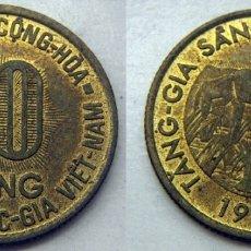 Monedas antiguas de Asia: MONEDA DE VIET NAM 10 DONG.1974 . Lote 167768920