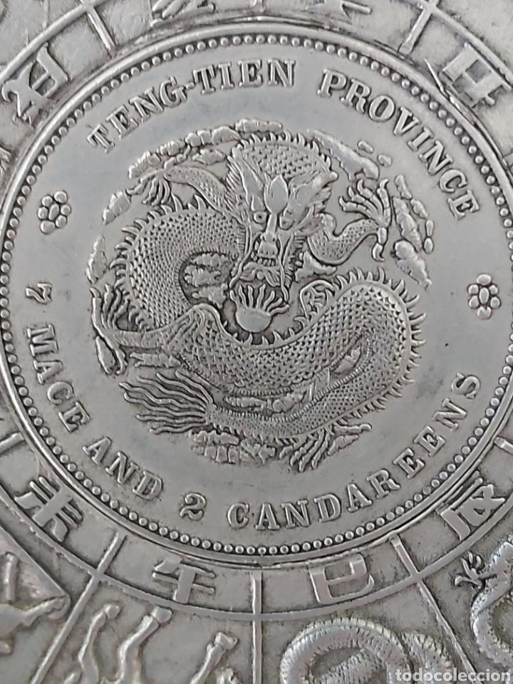 Monedas antiguas de Asia: PRECIOSA PLACA ARTESANAL DE PLATA TIBETANA CON LOS 12 HOROSCOPOS Y SIMBOLOGIA ORIENTAL - Foto 3 - 204426871