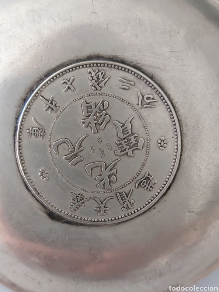 Monedas antiguas de Asia: PRECIOSA PLACA ARTESANAL DE PLATA TIBETANA CON LOS 12 HOROSCOPOS Y SIMBOLOGIA ORIENTAL - Foto 11 - 204426871