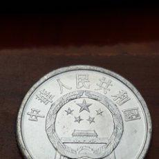 Monedas antiguas de Asia: CHINA 1 FEN 1987. Lote 168192782