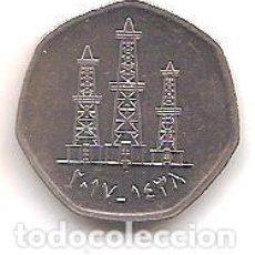 Monedas antiguas de Asia: IRAK,50 FILS 2017.. Lote 168225948