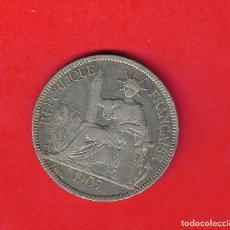 Monedas antiguas de Asia: INDOCHINA FRANCESA 1 PIASTRA 1907. Lote 168517440