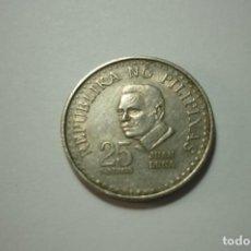 Monedas antiguas de Asia: 25 SENTIMOS FILIPINA JUAN LUNA 1975. Lote 168846284