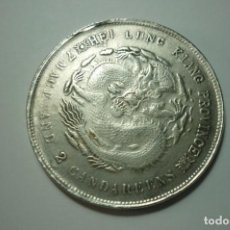 Monedas antiguas de Asia: HEI LUNG KIANG PROVINCE. 7 MACE AND 2 CANDAREENS. PLATA. 1901. Lote 168848420