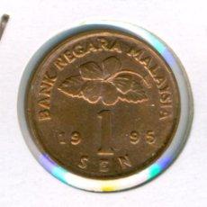 Monedas antiguas de Asia: MALASIA - MALAYA 1 SEN 1995 ( EBC+ ) KM # 49. Lote 168855204