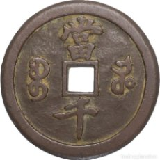 Monedas antiguas de Asia: CHINO ANTIGUO VALOR DE 1000 YUANES EN MONEDAS DE COBRE. Lote 169021788