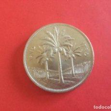 Monedas antiguas de Asia: BONITA MONEDA DE IRAQ 1981. Lote 169093452