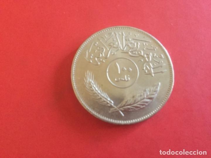 Monedas antiguas de Asia: Bonita Moneda de Iraq 1981 - Foto 2 - 169093452