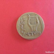 Monedas antiguas de Asia: MONEDA DE 1/2 LIRA O 25 AGOROT 1960 ISRAEL. Lote 169094148