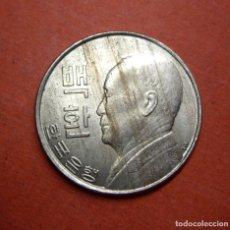 Monedas antiguas de Asia: COREA DEL SUR (KOREA) - 100 HWAN 1959 (4292) - APROX. S/C- RARO. Lote 169445560