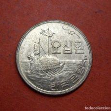 Monedas antiguas de Asia: COREA DEL SUR (KOREA) - 50 HWAN 1961 (4294) - EBC/EBC+. Lote 169446160
