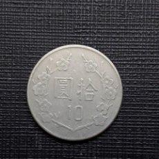 Monedas antiguas de Asia: TAIWAN 10 (YUAN) 1981 Y553. Lote 169733980