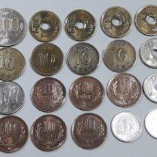Monedas antiguas de Asia: LOTE 40 MONEDAS CHINAS O JAPONESAS RARAS. Lote 169761329