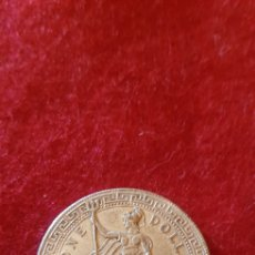 Monedas antiguas de Asia: MONEDA DE UN DÓLAR CHINO HONG KONG 1912. Lote 170174165