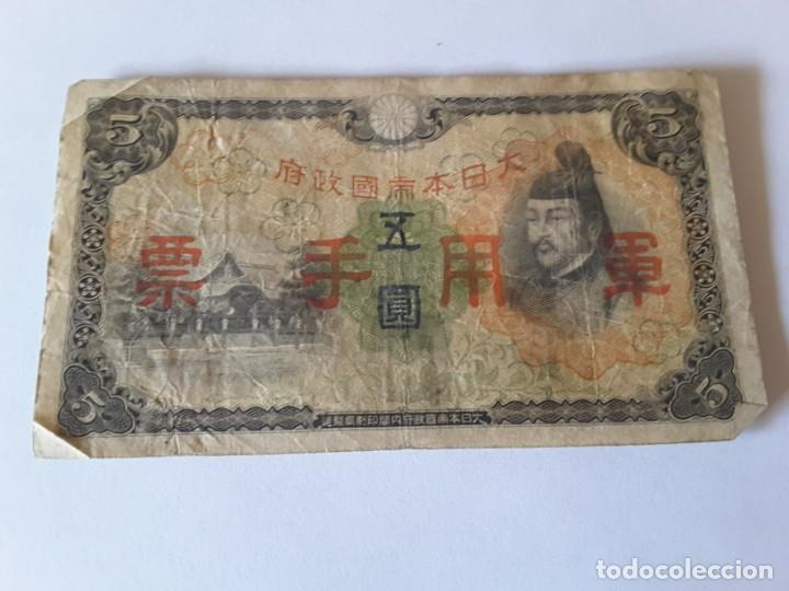 BILLETE CHINA (Numismática - Extranjeras - Asia)