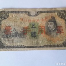 Monedas antiguas de Asia: BILLETE CHINA . Lote 170297716
