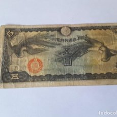 Monedas antiguas de Asia: BILLETE CHINA . Lote 170297808