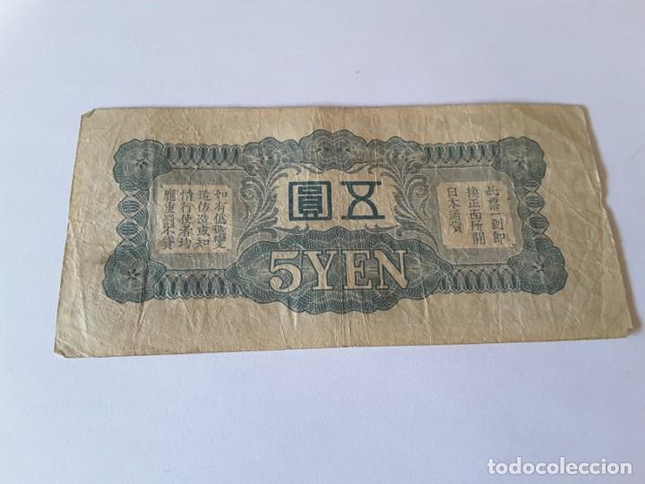 Monedas antiguas de Asia: Billete China - Foto 2 - 170297808