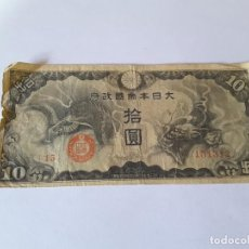 Monedas antiguas de Asia: BILLETE CHINA . Lote 170297928
