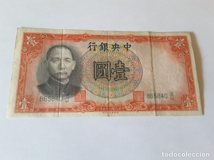 BILLETE CHINA (Numismática - Extranjeras - Asia)