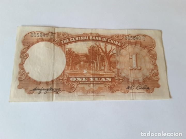 Monedas antiguas de Asia: Billete China - Foto 2 - 170298208