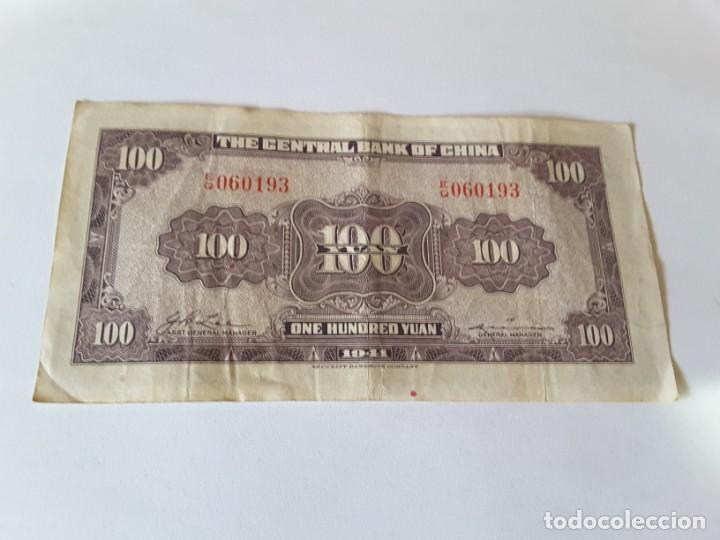 Monedas antiguas de Asia: Billete China - Foto 2 - 170298420
