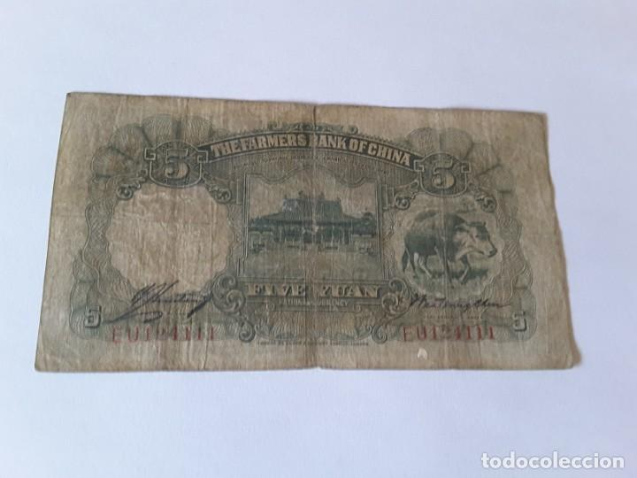 Monedas antiguas de Asia: Billete China - Foto 2 - 170298604