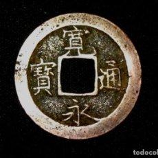 Monedas antiguas de Asia: 1 MON DE 1736 KIOTO PERIODO EDO JAPÓNÉS SAMURAI VARIANTE 17 (A1). Lote 170626090
