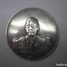 Monedas antiguas de Asia: CHINA , YUAN DE PLATA . REPUBLICA. PRESIDENTE TSAO KUN , CON UNIFORME MILITAR. Lote 252283895